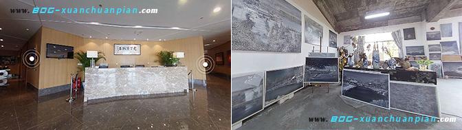 酒店空间360全景拍摄公司服务案例
